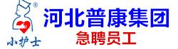 河北普康健康产业集团