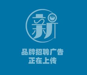 神州文化艺术培训中心在徐水招聘网(徐水人才网)的宣传图片