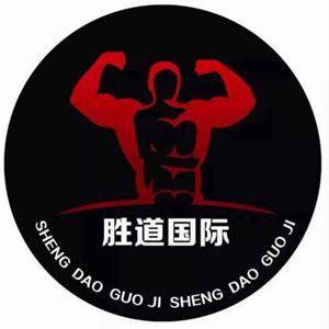 徐水胜道国际健身俱乐部招聘前台