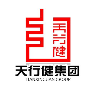 徐水天行健集团招聘项目经理