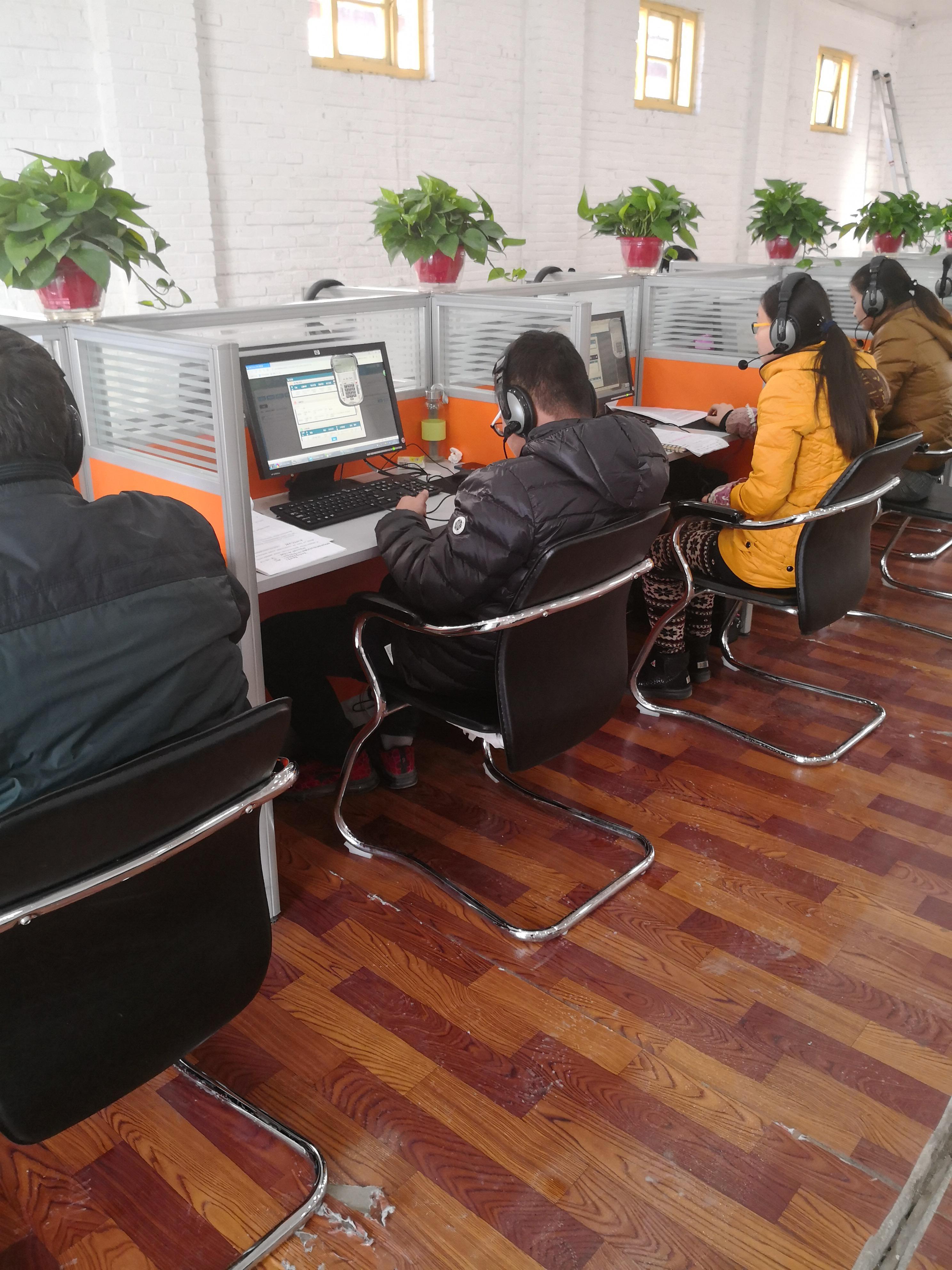 北京真诚教育科技有限公司徐水分公司招聘电话销售