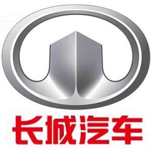 长城集团标志