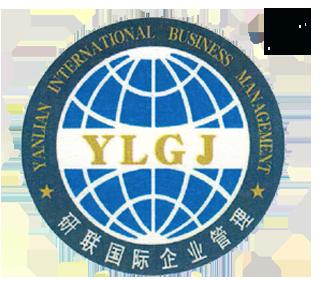研联国际企业管理咨询(北京)有限公司招聘研联国际诚聘课程顾问