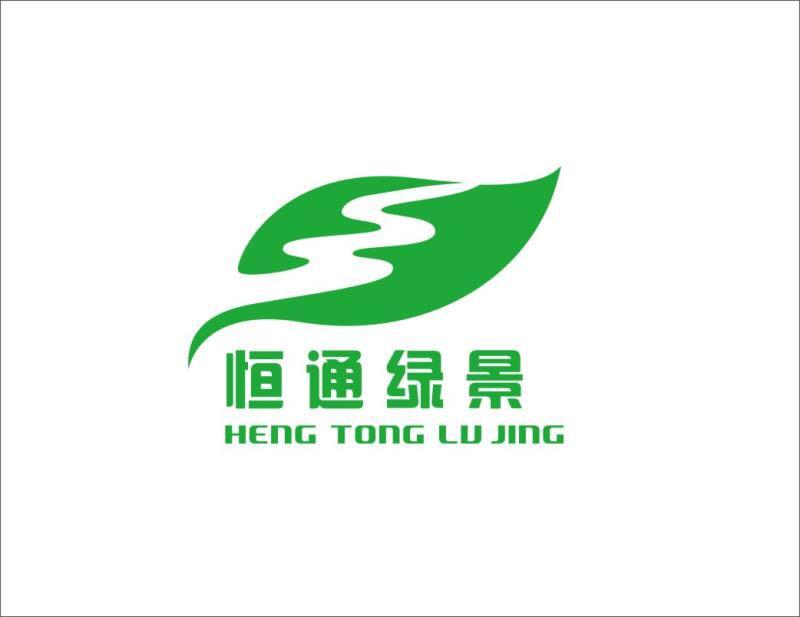 北京恒通绿景科技有限公司招聘销售专员