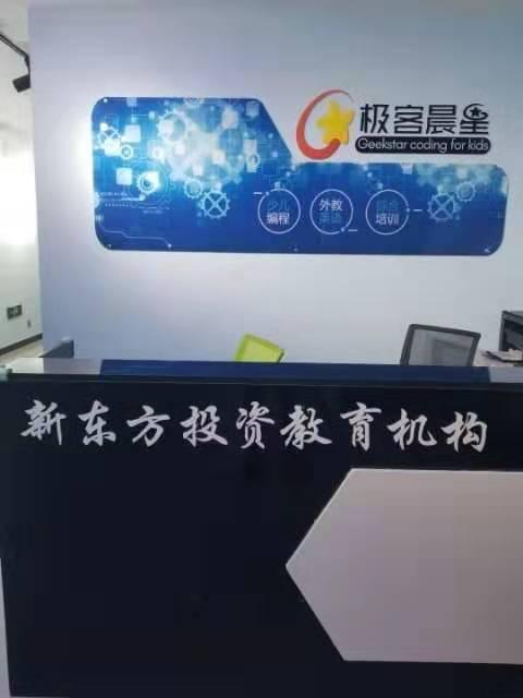 乾谷致远(北京)科技有限公司招聘计算机教师
