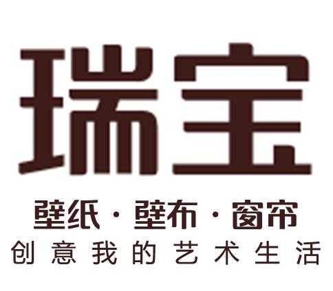 徐水瑞宝壁纸 窗帘专卖店招聘家装设计师