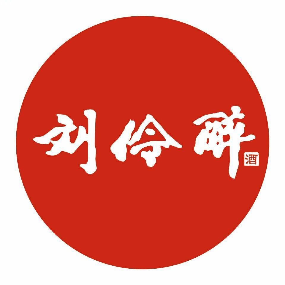 刘伶醉酿酒股份有限公司招聘保洁员