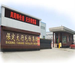 河北省保定太行毛纺集团有限公司在徐水招聘网(徐水人才网)的宣传图片