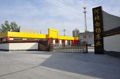 河北白杨床业制造厂在徐水招聘网(徐水人才网)的宣传图片